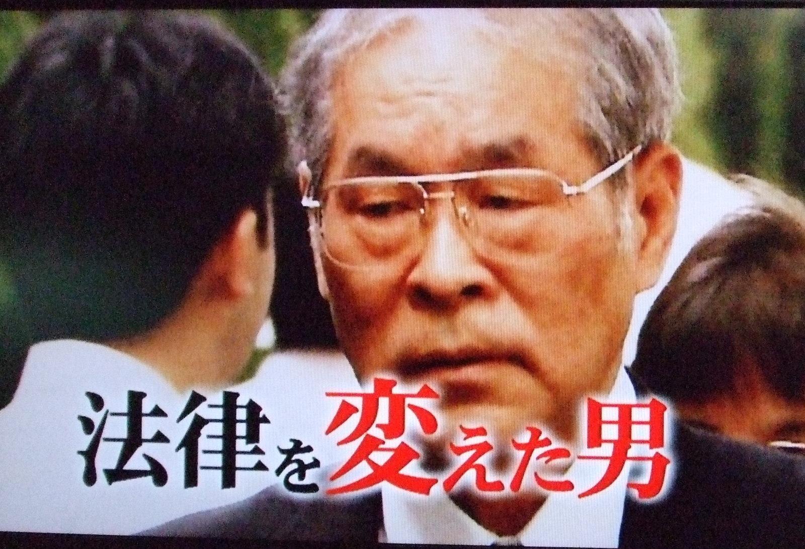 21.12.19) NHK たった一人の反乱...