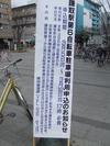 2007_03040037