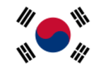 125pxflag_of_south_koreasvg1