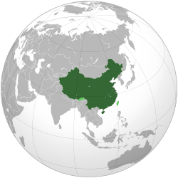 250pxpeople27s_republic_of_china__2